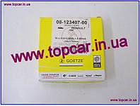 Комплект поршневых колец Renault Megane II +0.50 Goetze Германия 08-123407-00