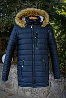 Мужская стеганная куртка-парка на меху больших размеров.