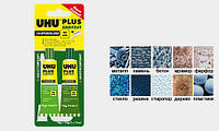 Клей  UHU эпоксидный двухкомпонентный Plus Endfest 90 минут для сверхпрочного склеивания- 33г.