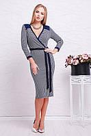 Платье Исидора д.р, (2 цв) гусиная лапка, офисное платье