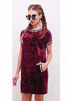Женская платье в спортивном стиле в 3х цветах 1491-1493