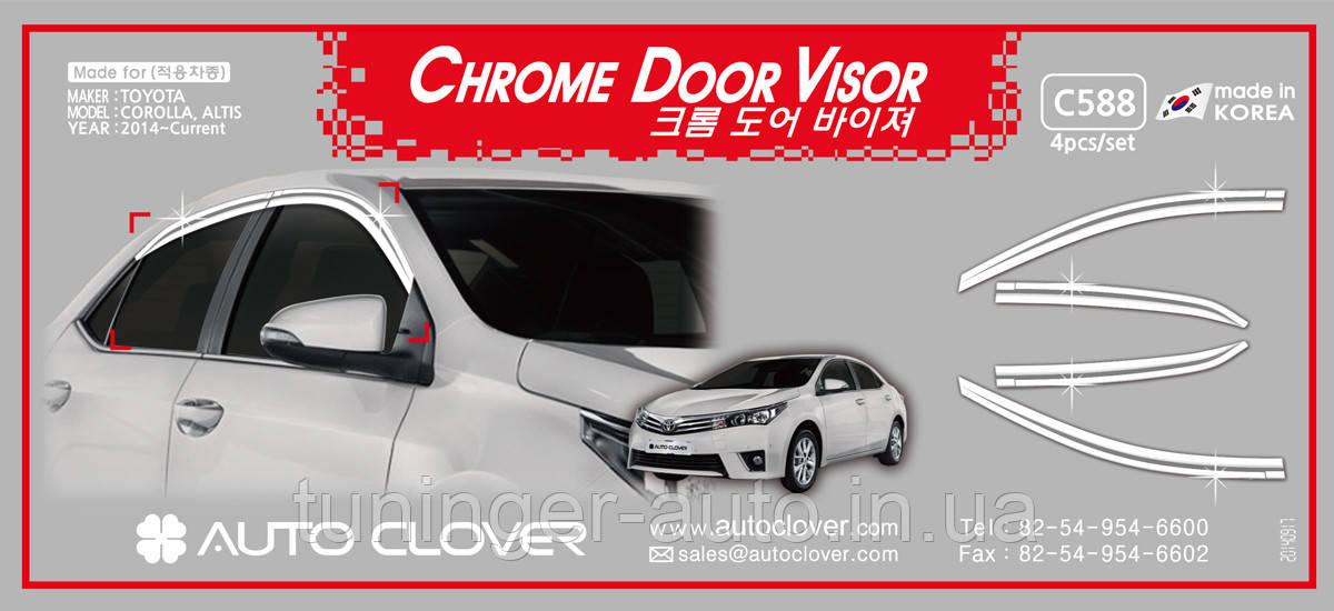 Ветровики с хромом, дефлекторы окон Toyota Corolla 2014- (C588)