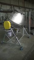 Смеситель СМ-250АП