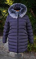Стеганная зимняя женская куртка с натуральной (съемной) опушкой больших размеров.
