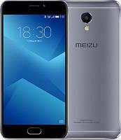 Meizu M5s 16GB (Gray) 12 мес