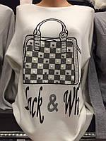 Кофта женская сумочка