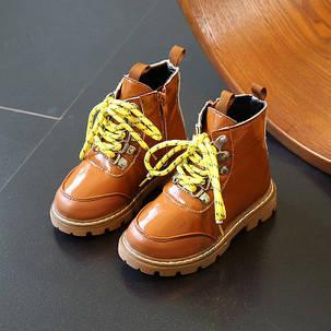 Дитячі черевички з контрастними шнурками, фото 2