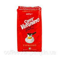 Кофе в зернах Vergnano 1882 Espresso Bar 1кг