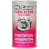 Очиститель карбюратора Hi-Gear HG3205 295 мл N40711345