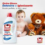Стиральный порошок жидкий с дезинфекцией Omino Bianco Detersivo + Igienizzante 25 стирок 1,8 л., фото 3