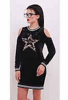 Женская платье в спортивном стиле в 4х цветах 5085-50285