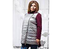 Стильная куртка - 17691 (б-ни)