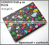 TFC ультратонкий чехол книжка Lenovo Tab 4 10 Plus TB-X704F X704L с смарт обложкой Мозаика