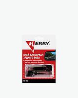 KERRY KR-152 Клей для зеркал заднего вида 2*0,5г