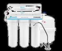 Обратный осмос Ecosoft Standard с помпой для дома