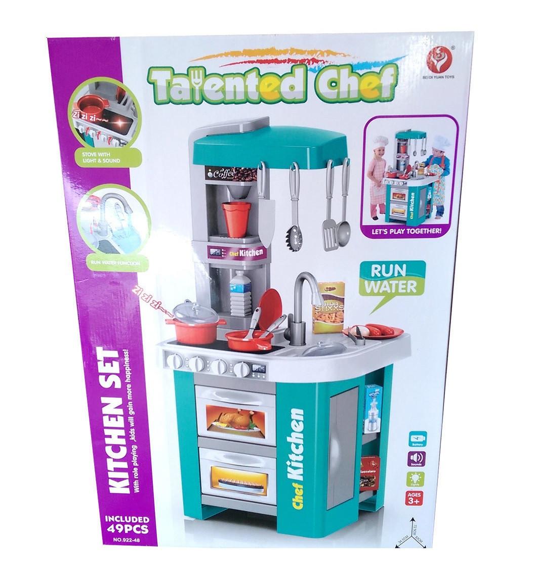 Детская кухня Kitchen Chef с водой 922-48