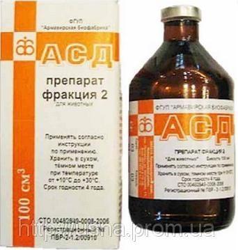 АСД-2 для лечения людей и животных