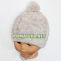 Детская зимняя вязанная термо шапочка р. 42-44 на выписку для новорожденного с завязками 3894 Светло-розовы 42