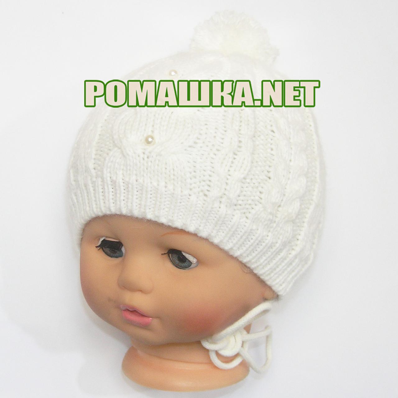 Детская зимняя вязанная термо шапочка р. 38-40 на выписку для новорожденного  с завязками 3894 Бежевый 40 d2e4117e72d26