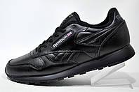 Мужские кроссовки Reebok Classic Leather, кожаные