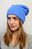 Трикотажная молодежная шапка василькового цвета