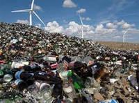 Разрешениие на размещение отходов