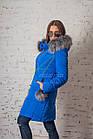 Молодежное пальто с мехом для женщин сезона зима 2017-2018 - (модель кт-93), фото 2