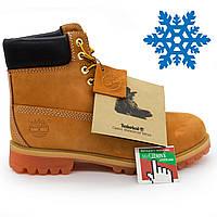 Зимние ботинки (Тимберленд) c мехом - Топ качество! - Реплика р.( 411aca880bd