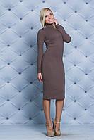Стильное платье футляр шерсть коричневое