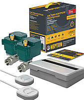 Системы контроля протечек воды NEPTUN СКПВ Комплект Neptun Bugatti ProW 3/4''