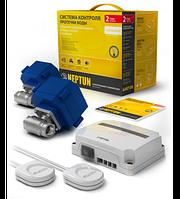 Системы контроля протечек воды NEPTUN СКПВ Комплект Neptun Bugatti Base 220B 3/4''