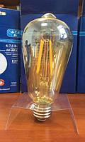 Лампа светодиодная филамент (Filament) ST64 E27, 10 Вт., бронзовая