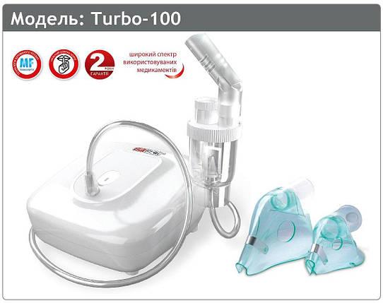 Ингалятор компрессорный Dr.Frei Turbo 100, Швейцария, фото 2