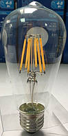 Лампа светодиодная филамент (Filament) ST64 E27, 6 Вт., прозрачная
