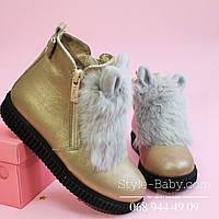 Кожаные ботинки с ушками для девочки тм Олтея р.27,28,29,30,31,32,33,34,35