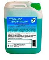 Сурфаниос лемон фреш UA, Канистра на 5 л