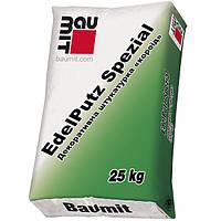 Штукатурка Baumit Edelputs SM2 R2 25 кг N90315005