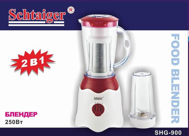 Блендер Schtaiger 900  - SHG, фото 2