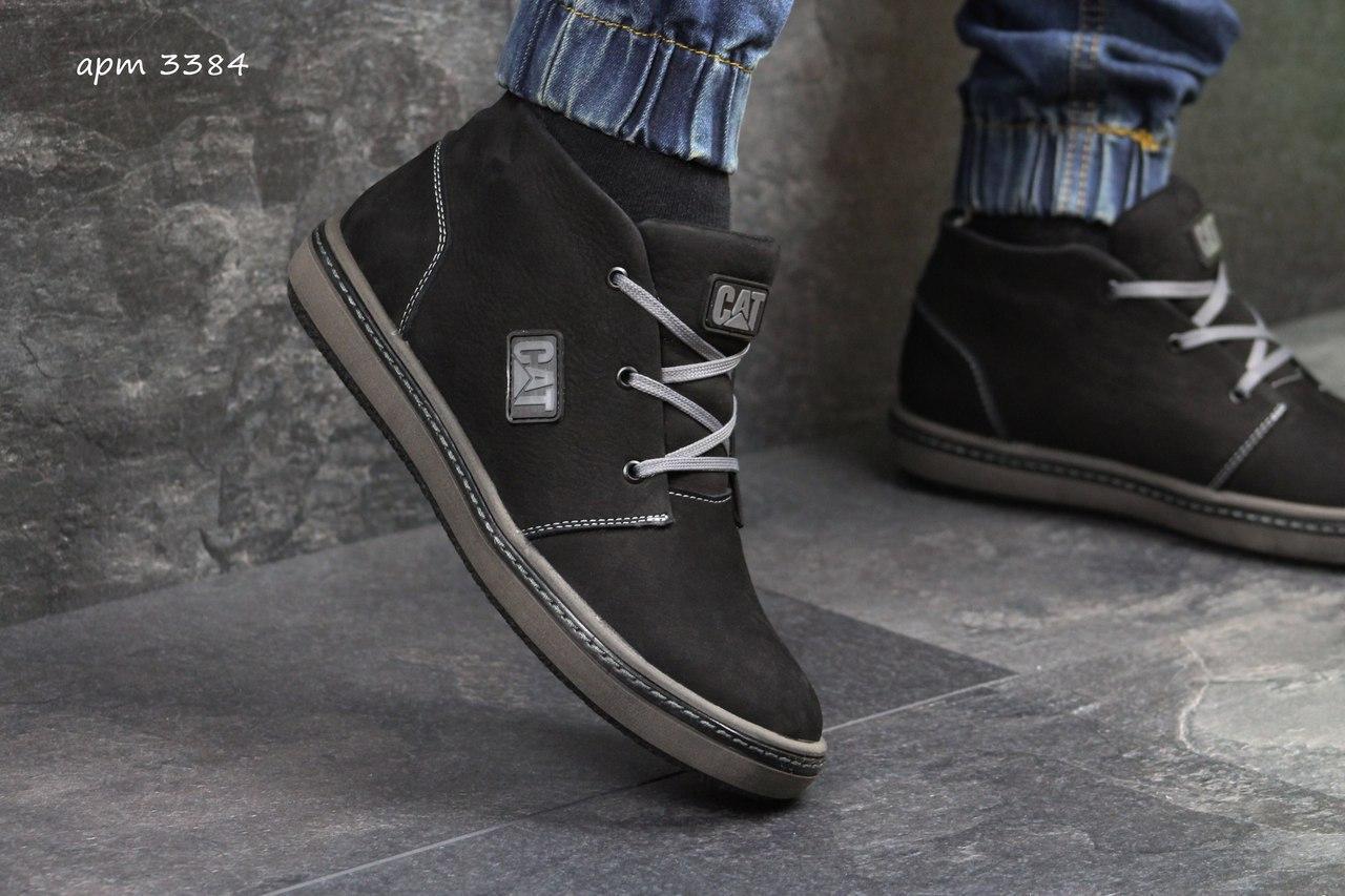 7413b873 Мужские фирменные зимние кроссовки 3384 Caterpillar черные - ИЗИДАмаркет в  Хмельницком