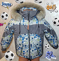 Зимний комбинезон +куртка 26,28,30,32 размер