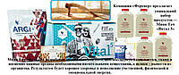 """Программа """"Витал 5"""" (Ягодный Нектар), Форевер, США, Vital5"""