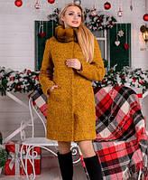 Пальто женское зимнее с меховой опушкой, фото 1