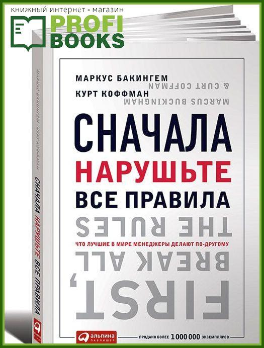 knigi_po_marketingu_2