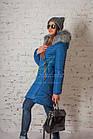 Женское пальто от производителя батальных размеров зима 2017-2018 - (модель кт-170), фото 8