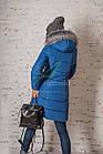 Женское пальто от производителя батальных размеров зима 2017-2018 - (модель кт-170), фото 9