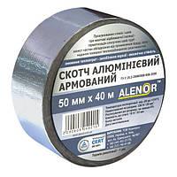 Скотч алюминиевый армированный 50 мм 40 м N90608049