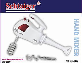 Ручной миксер - блендер Schtaiger 902  -SHG