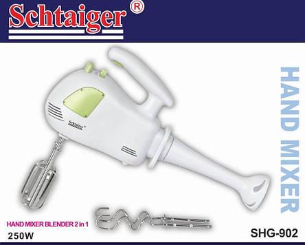 Ручной миксер - блендер Schtaiger 902  -SHG, фото 2