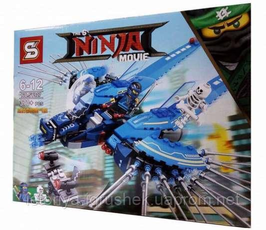 Конструктор SY 927 Ninja Ниндзя Ninjago Ниндзяго Самолёт-молния Джея