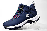 Ботинки унисекс в стиле Timberland, зимние на меху (Dark Blue)